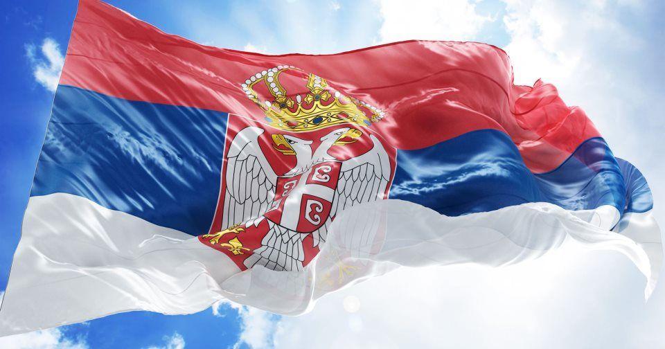 сербия внж при покупке недвижимости